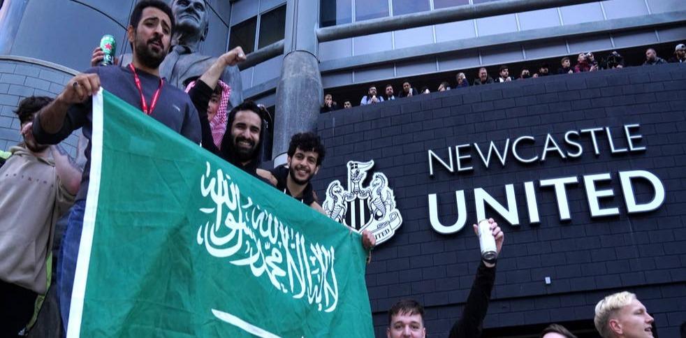 فرق الدوري الانغليزي ترفض عملية بيع نيوكاسل للسعودية